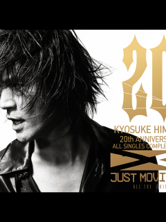 kyosuke himuro_20th cover