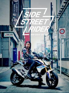 BMW_Motorrad_ADjp